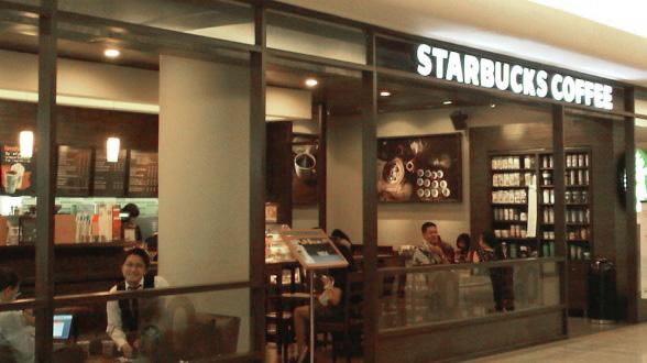 Biografi Howard Schult Ceo Starbucks