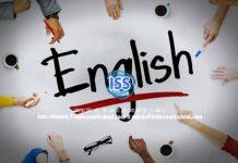 Download Prediksi Soal UNBK SMA Jurusan IPA Tahun 2020 Beserta Jawaban Mapel Bahasa Inggris
